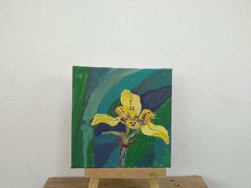 Flor amarilla del jardín del artista Image
